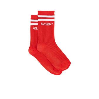 Calcetines rojos asobimiz red.