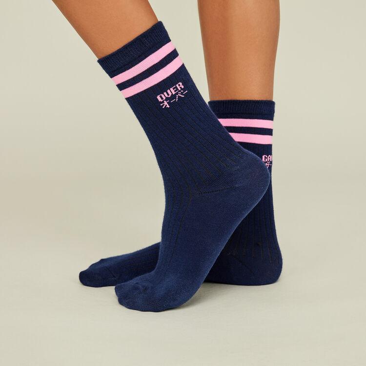 Calcetines azules basobimiz;